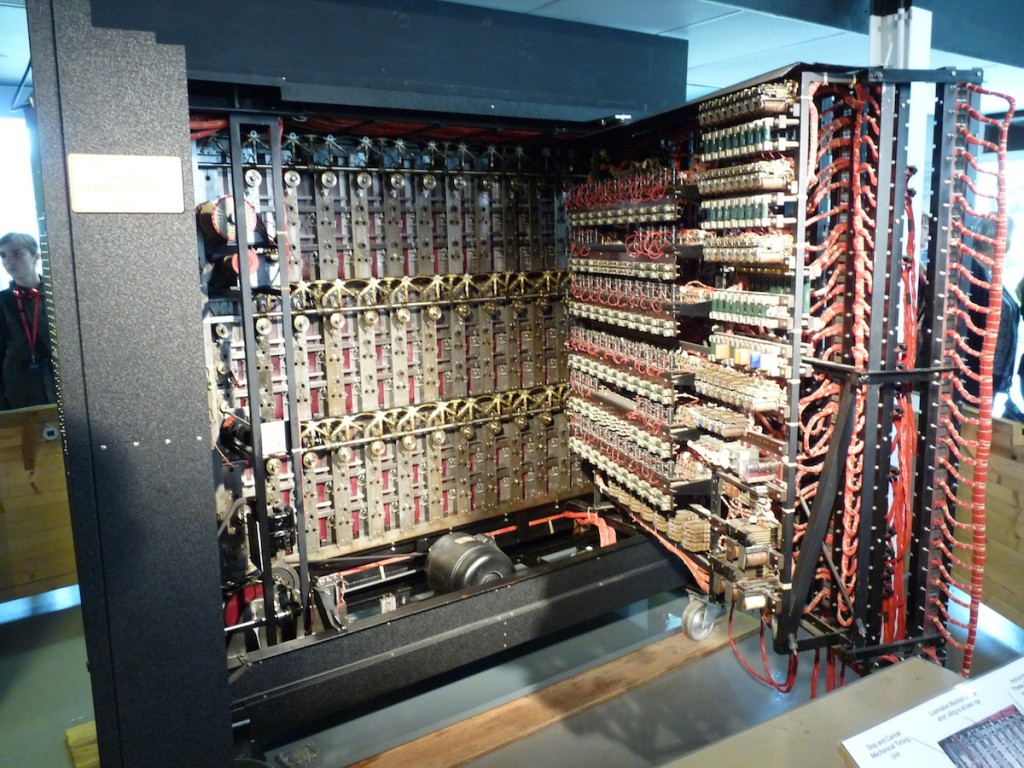 The rear of the working bombe